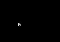 Crepe Waffle Logo